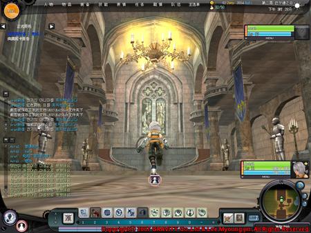 Ro2Shot_20080317_042142251.jpg