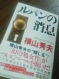 20050701_17426.jpg