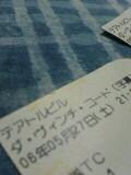 20060528_187813.jpg