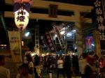 平成18年船待神社例大祭 9月15日