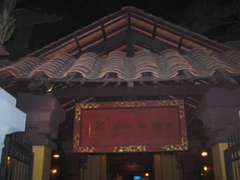 2007 030