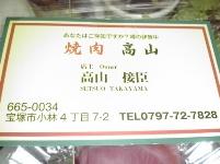 200806161934001.jpg