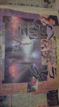 newspaper about paris live