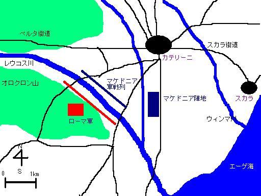 ピュドナの戦い 地図
