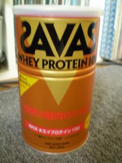 Protein 002