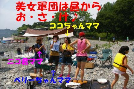 IMGP7406.jpg
