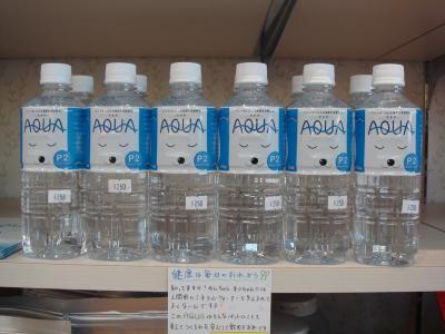 アクア ワンちゃんのためのお水