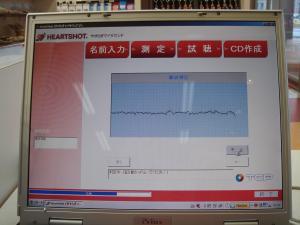 DSC00757_convert_20080407201853.jpg