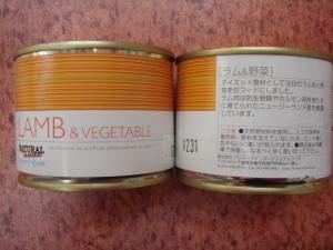 ラム&野菜
