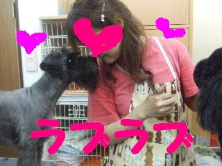 2008_05250089.jpg
