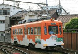 住吉公園~住吉簡(2008.6.12)