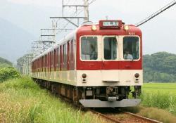 美濃津屋~駒野間(2008.7.6)