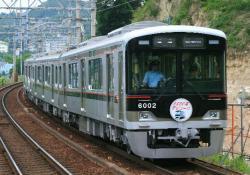 鵯越~丸山間(2008.6.15)
