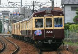 絹延橋~滝山間(2008.7.5)