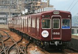 山下(2008.7.6)