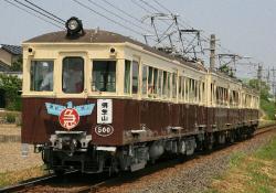 畑田~挿頭丘間(2008.5.4)