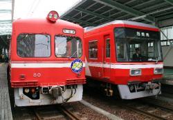 新浜松(2008.5.31)