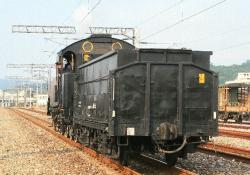 七堵調車場(2008.6.20)