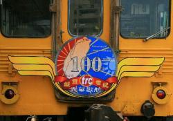 高雄港貨物駅(2008.6.21)