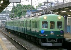 星ヶ丘(2008.7.7)