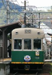 妙心寺(2008.3.1)