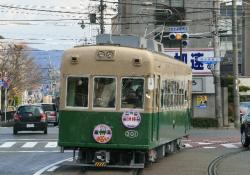 西大路三条(2008.3.1)