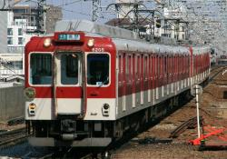 今川(2008.3.22)