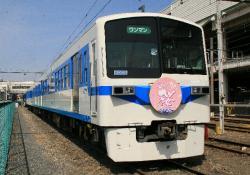 熊谷(2008.4.5)