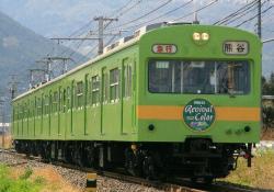 波久礼~寄居間(2008.4.5)