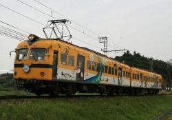 松江フォーゲルパーク~高ノ宮間(2008.4.13)