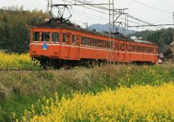 一畑口~伊野灘間(2008.4.13)