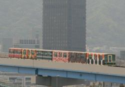 中公園~ポートターミナル間(2008.4.26)