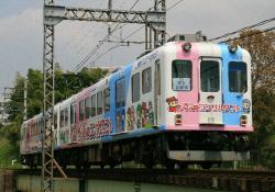 茅町~桑町間(2008.4.27)