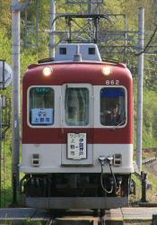 比土(2008.4.27)