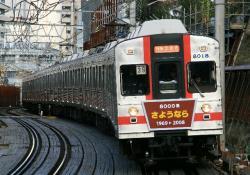 渋谷~代官山間(2008.1.13)