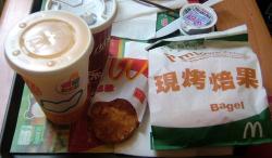 台湾の朝マック