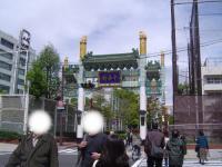 中華街入り口①