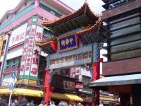 中華街入り口②