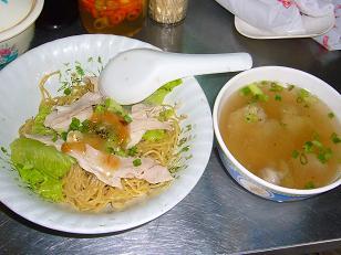汁無しワンタン麺