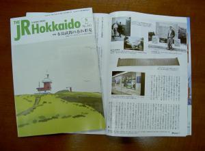 jr-hokkaido2