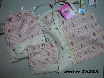 袋物CA390115