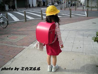 ぴかぴかのランドセル画像 467