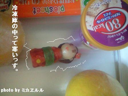 みつろうの指人形CA390192