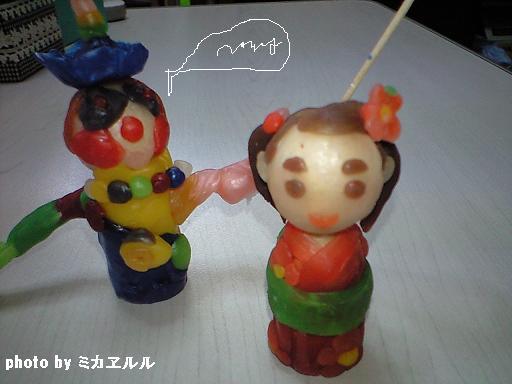 みつろうの指人形CA390194