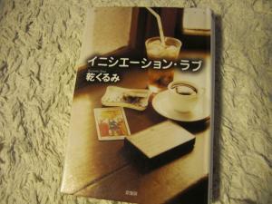 CIMG2979.jpg