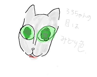 snap_doteko_200854233027.png