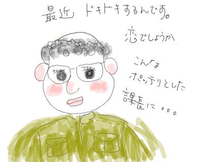 snap_doteko_200864231548.png