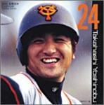 yosinobu.09.jpg