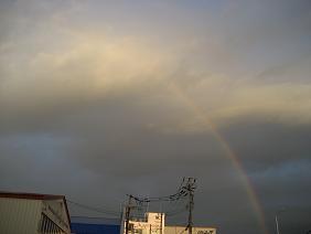 080624虹/右