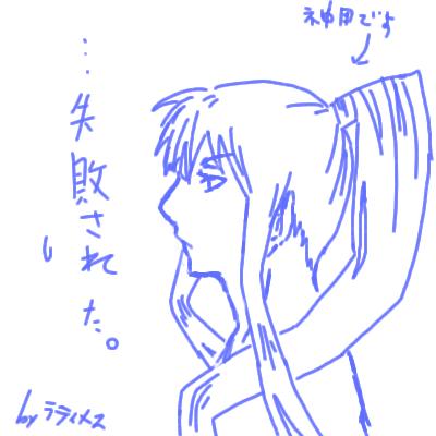 kanda4_20080630183252.jpg